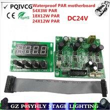 RGBW DC 24 в постоянный ток водонепроницаемый PAR материнская плата, 54X3 Вт/18X12 Вт/24X12 Вт светодиодный PAR материнская плата, 4/8CH