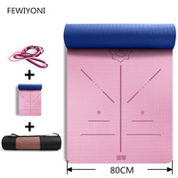183 * 80CM TPE two color yoga mat with position line anti skid carpet mat suitable for beginners fitness yoga mat three sets