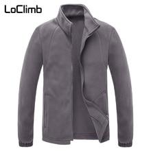 LoClimb 男性の冬フリースジャケット男性屋外キャンプ観光コート登山トレッキングスキーハイキングジャケット AM132