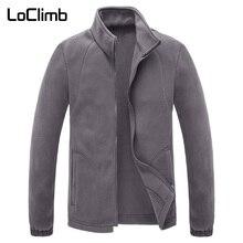 Loclimb 남자 겨울 폴라 플리스 자켓 남자 야외 캠핑 관광 코트 등산 트레킹 스키 하이킹 자켓 am132