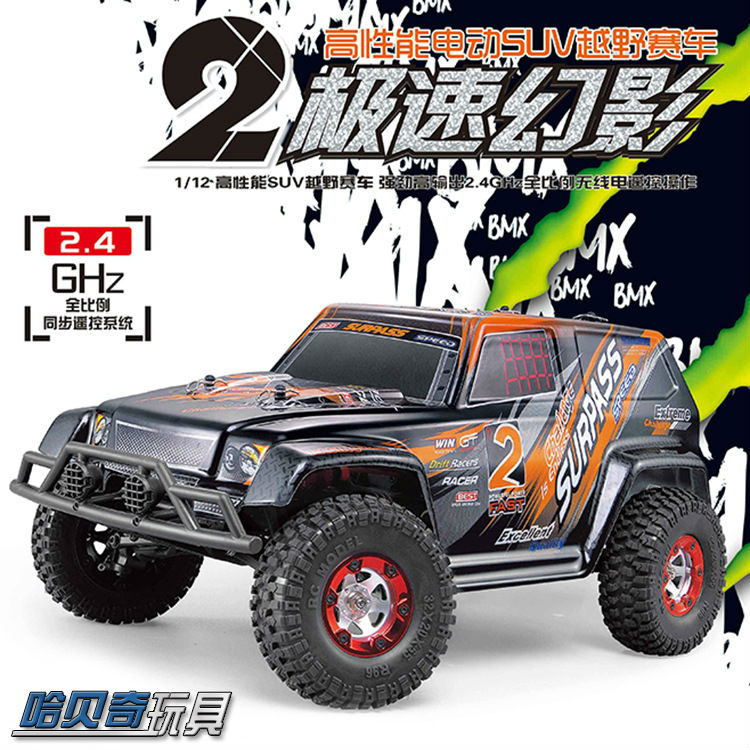 2016 New arrival RC Car FY02 1 12 scale 2 4Ghz RC Electric Remote Control Truck