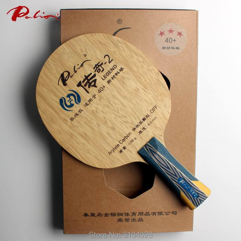 Palio Official Legend-2 Legend 02 Table Tennis Balde Fast Attack With Loop Long Loop Cold Hold Deep Ball Paulownia Big Core