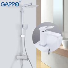 GAPPO Shower System waterfall chrome bathroom shower mixer faucets bathtub taps with basin faucet mitigeur baignoire