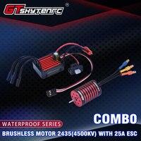 GTSKYTENRC Combo 2435 4500KV 4800KV Brushless Motor w/ 25A Brushless ESC for 1:16 1:18 RC Buggy Drift Racing Car