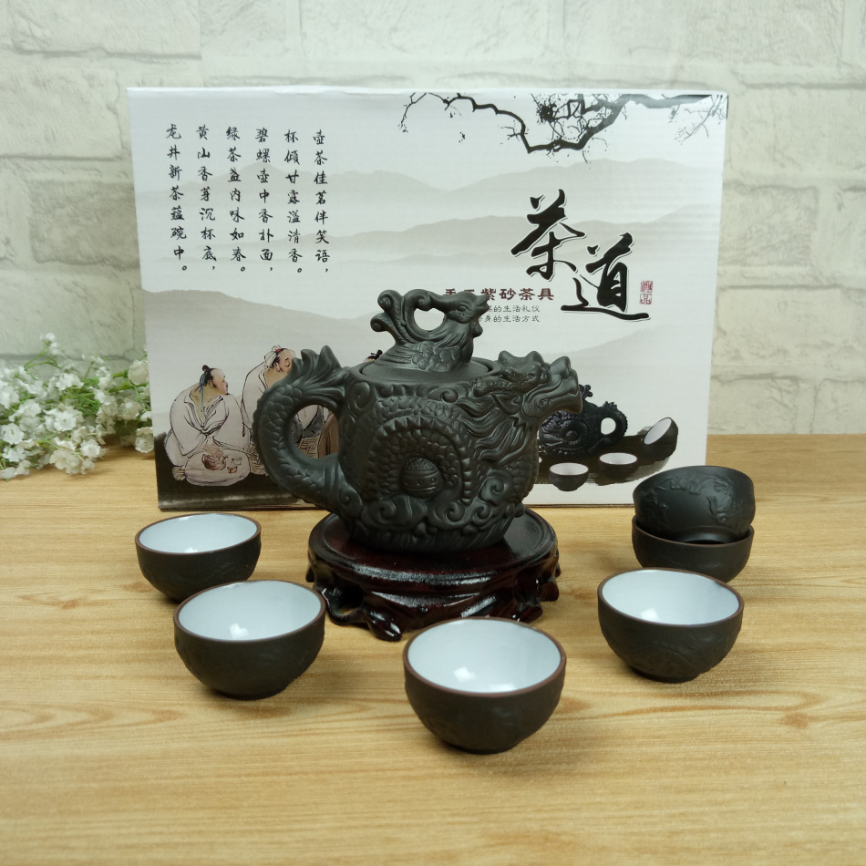 Kung Fu Tea Set Chinese Ceramic Teapot 210ml 1 Dragon Gongfu Tea Pot 6 Cup Set