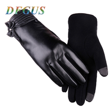 New Women's Fashion Leather Gloves Winter Gloves Female Touc