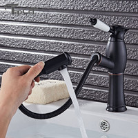 Newest Kitchen Pull Out Faucet Cool Black Painted Finish Hot Cold Mixer Sink Tap Deck Mount
