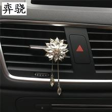 Exquisite crystal flower Automobile styling Decorative perfume Ladies car air conditioning Flower Car Air Freshener