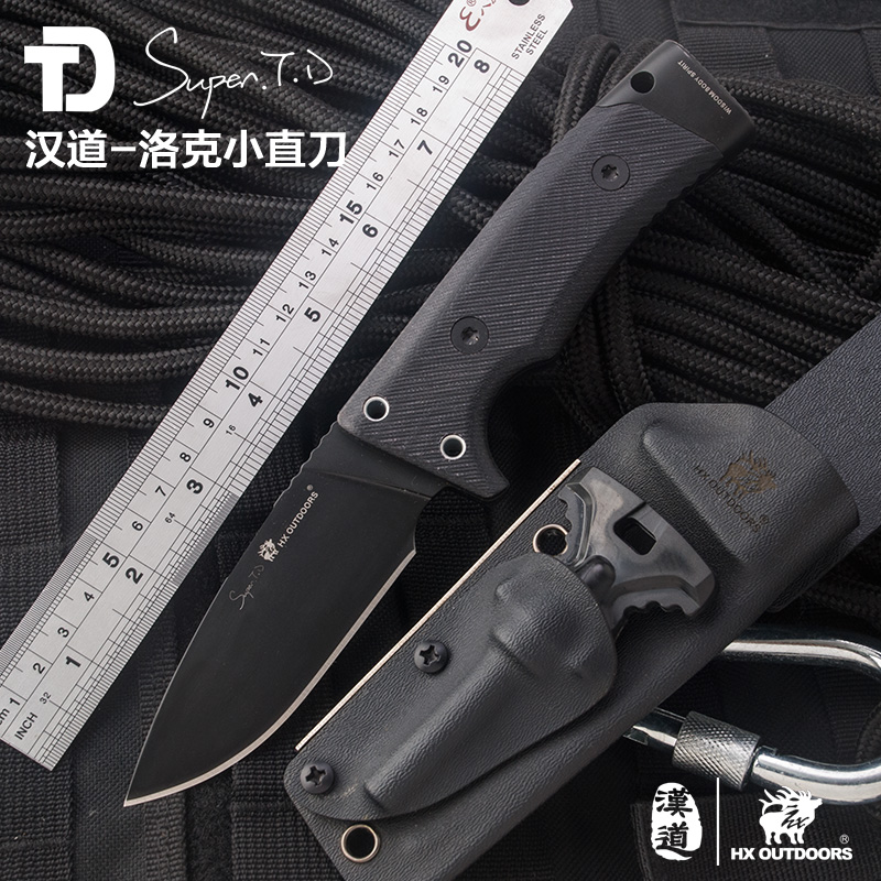 HX OUTDOORS Survival knife Hunting knives D2 Steel 60Hrc Straight Knife Outdoor Essential Tool For Self-defense Favorites hx outdoors army survival knife outdoor tools high hardness straight knives essential tool for self defense cold steel knife
