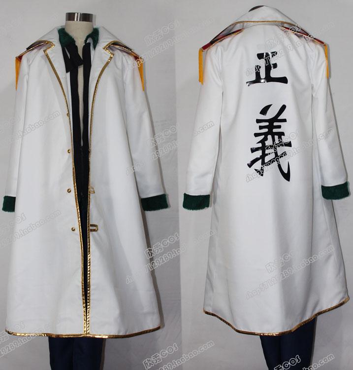 ONE PIECE Smoker Cosplay Costume Anime Custom Made Uniform