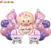 13pcs/lot Boy Girl Baby Shower Pacifier Baby Foil Balloon Baby Stroller Balloons For Newborn Party Decoration Air Balloons(China)