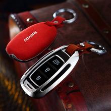 Ocynkowane ze stopu samochodu klucz skrzynki pokrywa dla Hyundai Hb20 I30 IX20 Solaris 2017 Creta Getz I10 I20 IX25 IX35 i30 iX35 Verna Elantra tanie tanio Górna Warstwa Skóry YaLumei Top Layer Leather Black Brown Red for Hyundai Hb20 I30 IX20 Creta Getz I10 I20
