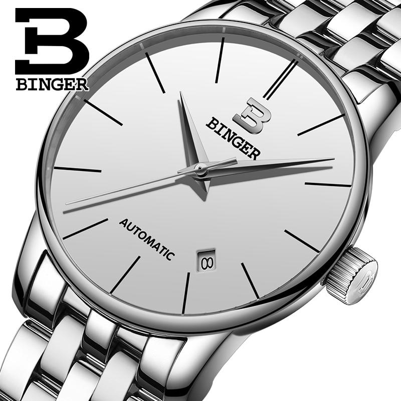 все цены на 2018 New Switzerland BINGER Automatic Mens Watches Top Brand Luxury Men Mechanical Watch relogio masculino Stainless Steel Watch