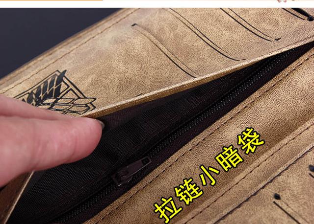 Sasuke Zipper & Hasp Rectangular Long Purse Wallet