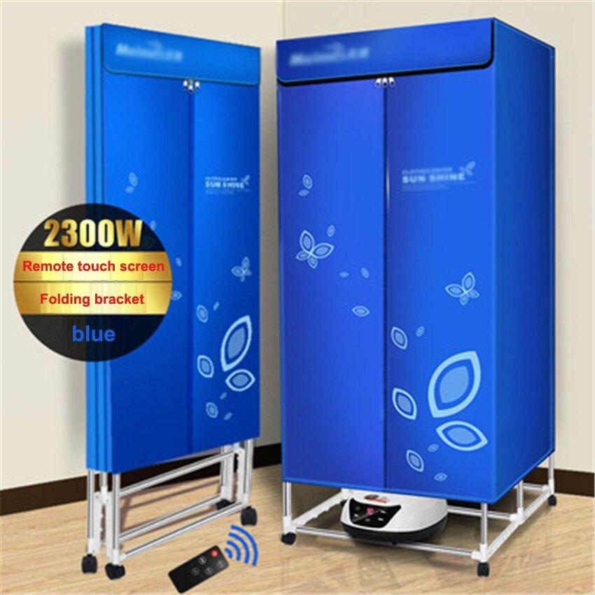 2300w 220V Portable Household Folding Electric Clothes Dryer Detachable Clothes Rack Remote-control Powerful Sterilization 002