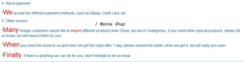 I Wanna Shop service 2