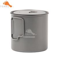 TOAKS POT 650 L Titanium Cup 650ML Outdoor Camping Lightweight Pot Picnic Cookware Set Pot Ultralight