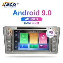74G RAM Android 9.0 Car DVD Stereo Multimedia Headunit For Toyota Avensis/T25 2003-2008 Auto Radio GPS Navigation Video Audio 4g ram ips android 9 0 car dvd radio gps multimedia player for toyota yaris 2012 2017 auto audio video 2 din stereo navigation