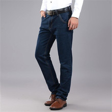 High Quality and Promotion 2014 male mid waist elastic slim bootcut semi flared bell-bottom jeans four seasons men jeans