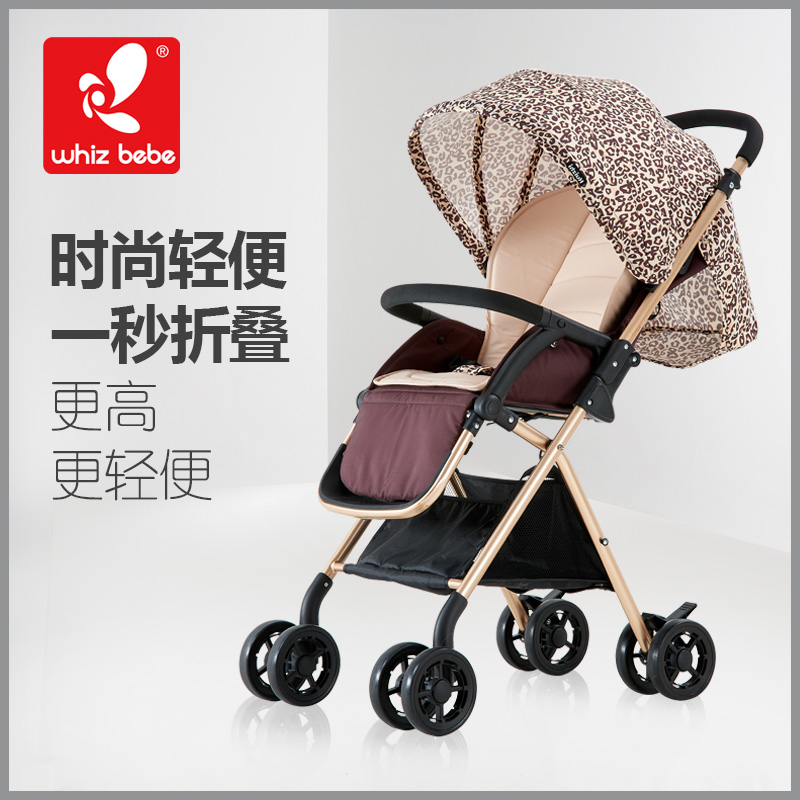 Babyfond baby stroller Can Sit and Lie trolley Light Folding Baby StrollerHigh View Four Wheeled Baby Cart. цена