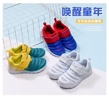 Boys net shoes 2019 summer models boys mesh breathable female students sandals in the big childrens sports