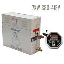 Бесплатная доставка 7kw 380-415 В самые эффективные стоимость в общей сети жилых, сейф, достаточно, надежный паять комплект смесителя способствовать