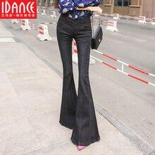 Весенние джинсы рыбий хвост старинные большие рога черные джинсы широкие брюки ноги мода