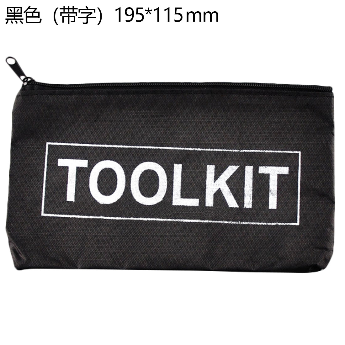 Portable Waterproof 600D Oxford Cloth Small Utility Tool Storage Bag Hand Tool Metal Parts Drill Bit Screws Nail Holder Tool Kit