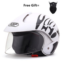 Kids Helmet Children Cycling Motorcycle helmet Sports Safety Boys and girls Ski helmet/Children cartoon safety helmets