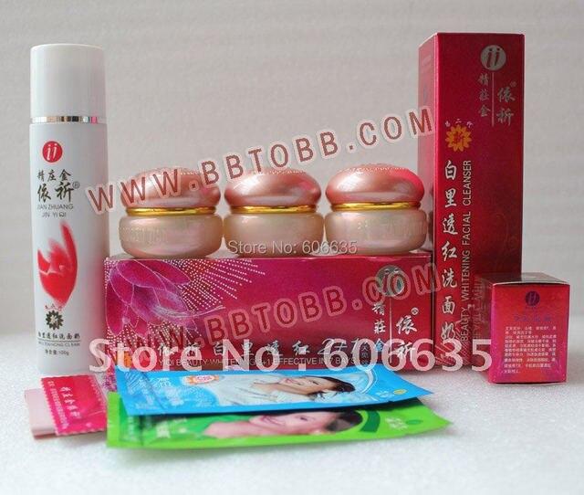 face cream brand yiqi set Original YiQi Beauty Whitening 2+1 Effective In 7 Days (golden cover) free shipping