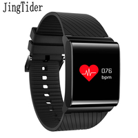 JingTider X9 Pro Colorful Screen Smart Bracelet Heart Rate Monitor Blood Pressure Smart Band IP67 Waterproof