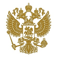 Pegatina de águila rusa de 11,5x11,5 cm, pegatinas decorativas para Escudo de Armas de Rusia, pegatina de metal para carrocería de coche