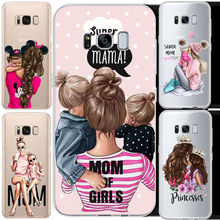 Модные чёрный; коричневый волос для мам и детей, девочек queen 01 чехол для samsung Galaxy S6 S7 S8PIUS S9 2018A6 A8PIUS силиконовая Женская чехол для телефона