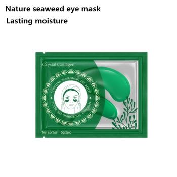 Love Thanks Anti-aging Moisturizing Eye Mask Remove Dark Circles Fine lines Instantly ageless Bird's nest Eye Mask 1 Pack Creams