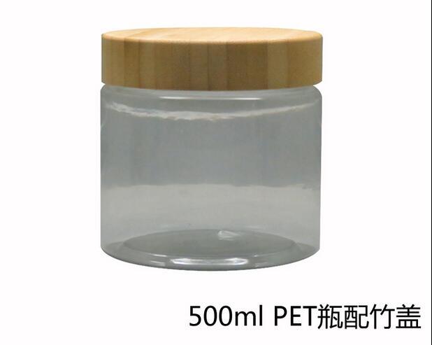 50pcs/lot 500ml honey pot seasoning food circular PET packing bottle with natural bamboo cover Facial mask jar clear seasoning bottle