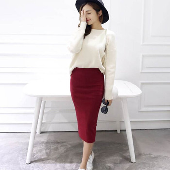 2016 Summer skirts Sexy Chic Pencil Skirts Women Skirt Wool Rib Knit Long Skirt Package Hip Split Waist midi skirt maxi A919 1