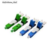 100PCS Optic Fiber Quick Connector FTTH SC/UPC SC/APC Single Mode Fast Connector Special Fiber Optic Equipment