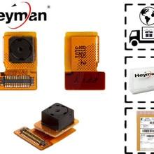 Sony Xperia Z için Heyman Kamera Modülü C6602 L36h C6603 L36i C6606 L36a ön Bakan Kamera modülü düz kablo Değiştirme parçaları