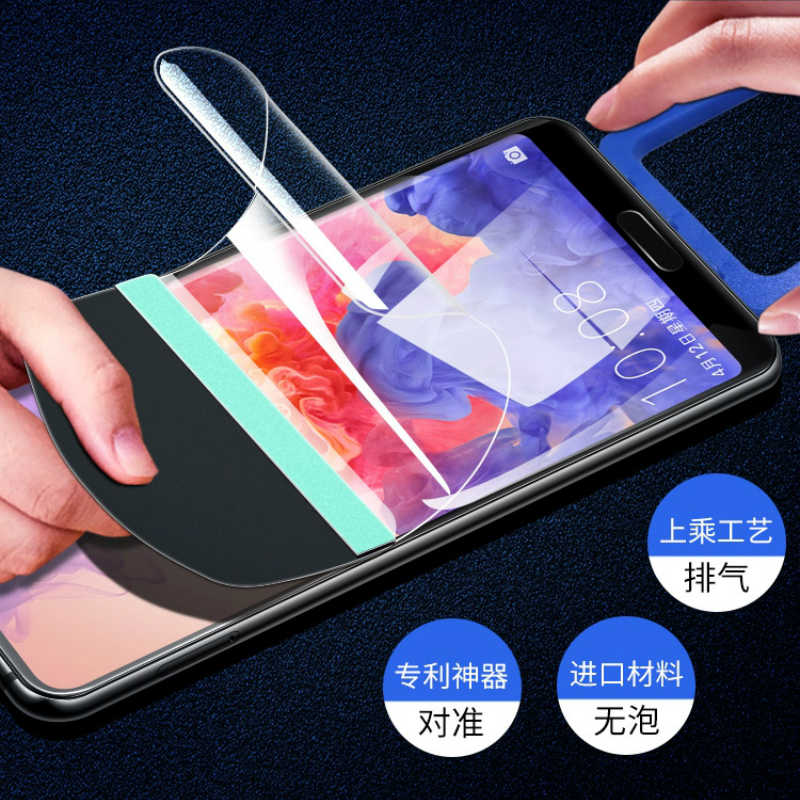Mzxtby 10D Full Cover Soft Hydrogel Film Screen Protector for Huawei Mate 9 RS 20 X Lite Mate 10 Pro Honor Magic Film Not Glass