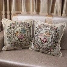 CURCYA роскошный жаккардовый чехол из синели для дивана, домашний декоративный чехол для подушки, чехол в европейском цветочном стиле, рождественский подарок