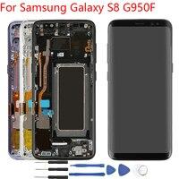 S8 ЖК дисплей с рамкой для samsung Galaxy S8 ЖК дисплей Экран G950F Дисплей первоначально Amoled для samsung S8 SM G950F ЖК дисплей Экран замена