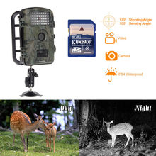 Free shipping RD1001 12MP PIR Night Vision IR Game Hunting font b Trail b font Security