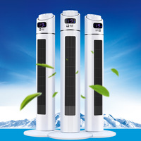 Household Electric Tower Fan Remote Control Timer Floor Bladeless Fan Mute Air Freshener for Home Cooler Office Fan Conditioner