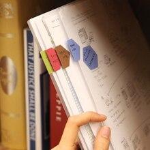 Mohamm 2 листа/лот милые бумажные страницы флаги Липкие заметки вкладки планировщик наклейки блокнот канцелярские закладки Радуга