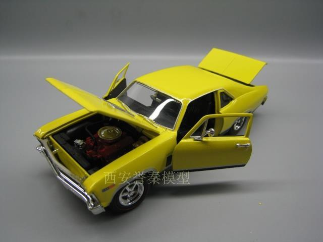 Signature 1/32 Scale Car Model Toys USA Chevrolet NOVA SS Diecast Metal Car Model Toy For Collection/Gift/Decoration