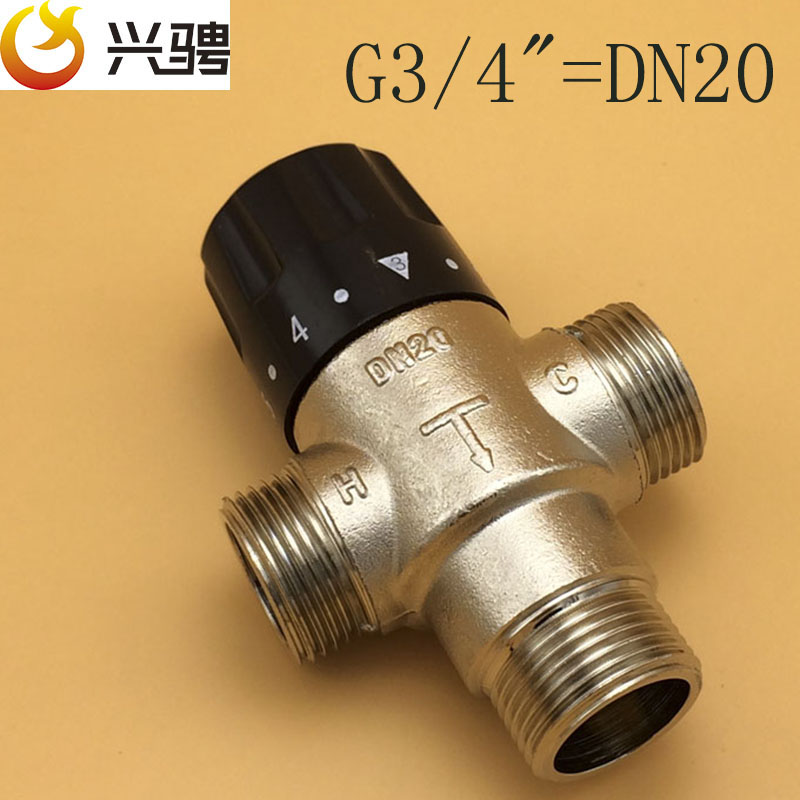 China Supplier Brass 3 4 DN20 Solar energy thermostatic Mixing Valve thermostatic valve thermostatic faucet