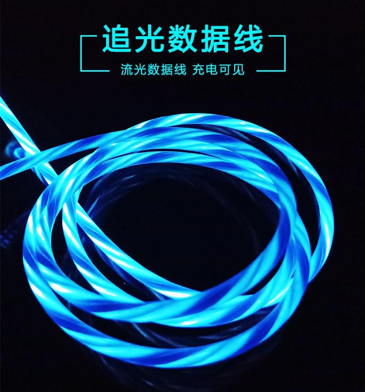 Digital Kabel Datenkabel Stetig Für Blitz Iphone Android Typ C Usb Kabel Typ C Kabel Fließende Led Glow Lade Daten Sync Handy Kabel Auswahlmaterialien