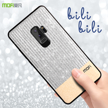 MOFi Exclusive Glitter Design Silicone Edge Case for Samsung S9 S9Plus S8 S8Plus Note 8
