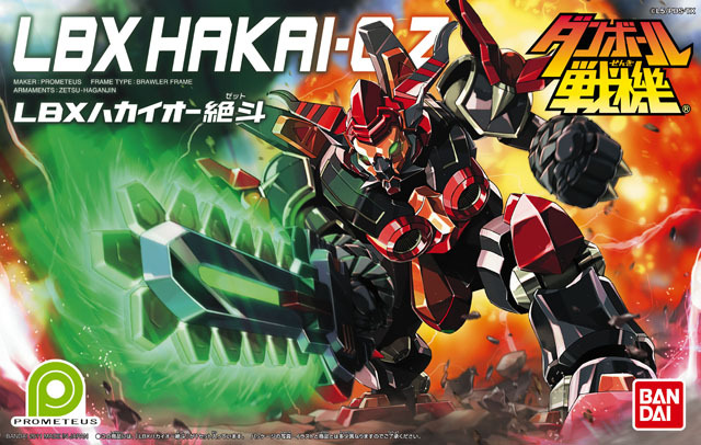 Bandai Danball Senki Plastic Model WARS LBX 013 HAKAI-OZ Scale Model wholesale Model Building Kits free shipping lbx toys электрошашлычница galaxy gl 2610