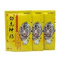 24 Pcs/3 Bags Chinês Patch de Alívio Da Dor Ortopédico Gesso Espondilose Cervical Lombar Doença Reumática Artrite Tratar K00303